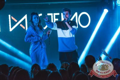 Группа «Время и Стекло», 7 июня 2017 - Ресторан «Максимилианс» Самара - 2