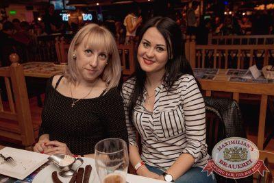 Группа «Время и Стекло», 7 июня 2017 - Ресторан «Максимилианс» Самара - 24