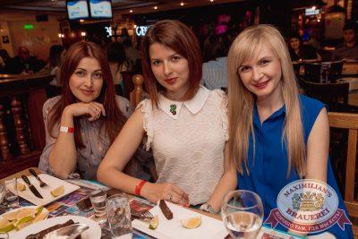 Группа «Время и Стекло», 7 июня 2017 - Ресторан «Максимилианс» Самара - 26