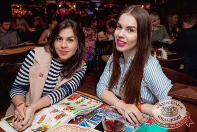 Группа «Время и Стекло», 7 июня 2017 - Ресторан «Максимилианс» Самара - 30