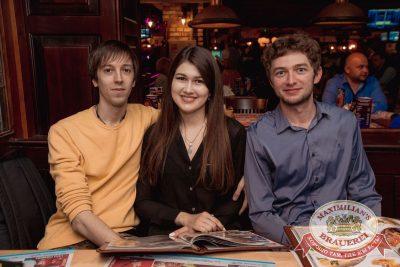 Группа «Время и Стекло», 7 июня 2017 - Ресторан «Максимилианс» Самара - 31