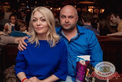 Группа «Время и Стекло», 7 июня 2017 - Ресторан «Максимилианс» Самара - 35