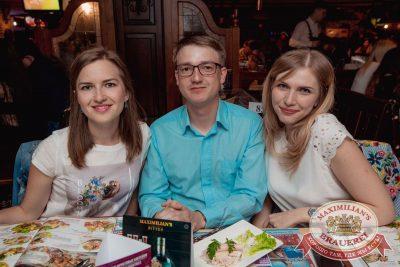 Группа «Время и Стекло», 7 июня 2017 - Ресторан «Максимилианс» Самара - 37