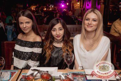 Группа «Время и Стекло», 7 июня 2017 - Ресторан «Максимилианс» Самара - 38