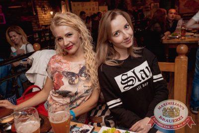 Группа «Время и Стекло», 7 июня 2017 - Ресторан «Максимилианс» Самара - 41