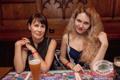 Группа «Время и Стекло», 7 июня 2017 - Ресторан «Максимилианс» Самара - 45