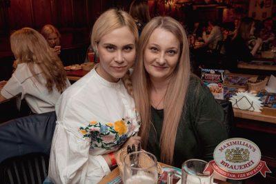 Группа «Время и Стекло», 7 июня 2017 - Ресторан «Максимилианс» Самара - 46