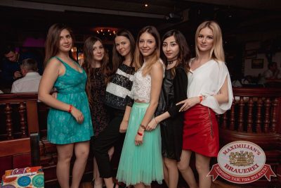 Группа «Время и Стекло», 7 июня 2017 - Ресторан «Максимилианс» Самара - 47
