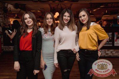 Группа «Время и Стекло», 7 июня 2017 - Ресторан «Максимилианс» Самара - 48