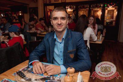 Группа «Время и Стекло», 7 июня 2017 - Ресторан «Максимилианс» Самара - 9