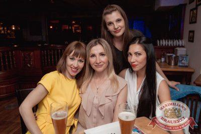 «Дыхание ночи»: Рашен Колбашен, 9 июня 2017 - Ресторан «Максимилианс» Самара - 14