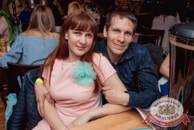 «Дыхание ночи»: Рашен Колбашен, 9 июня 2017 - Ресторан «Максимилианс» Самара - 18