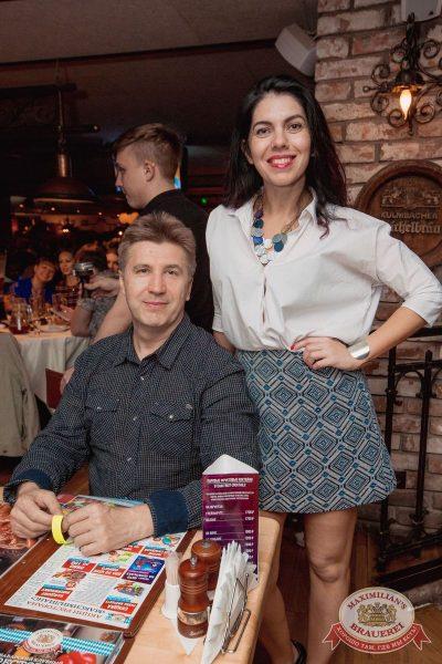 «Дыхание ночи»: Рашен Колбашен, 9 июня 2017 - Ресторан «Максимилианс» Самара - 20