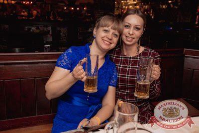 «Дыхание ночи»: Рашен Колбашен, 9 июня 2017 - Ресторан «Максимилианс» Самара - 22