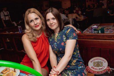«Дыхание ночи»: Рашен Колбашен, 9 июня 2017 - Ресторан «Максимилианс» Самара - 25