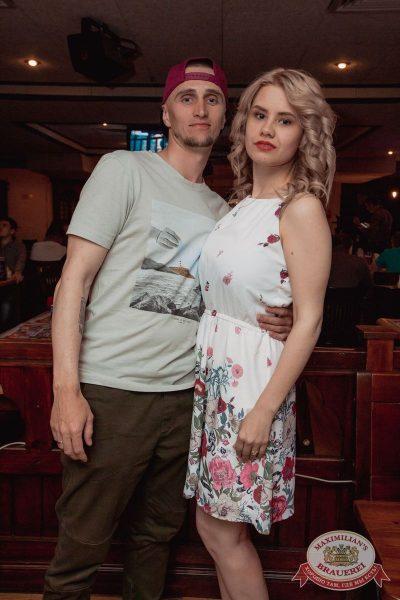 «Дыхание ночи»: Рашен Колбашен, 9 июня 2017 - Ресторан «Максимилианс» Самара - 26