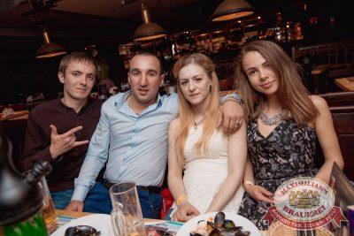 «Дыхание ночи»: Рашен Колбашен, 9 июня 2017 - Ресторан «Максимилианс» Самара - 29