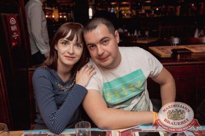 «Дыхание ночи»: Рашен Колбашен, 9 июня 2017 - Ресторан «Максимилианс» Самара - 33