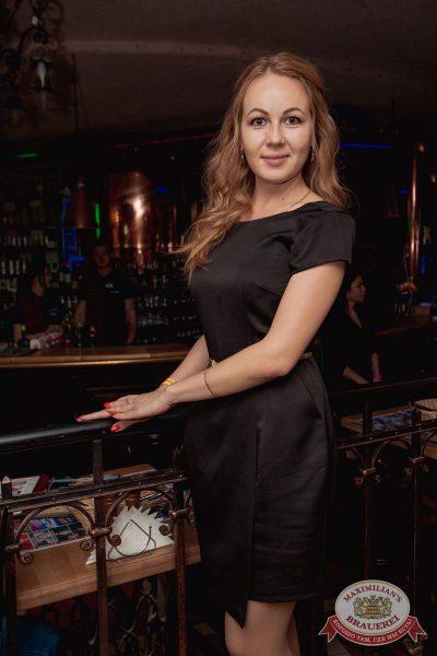 «Дыхание ночи»: Рашен Колбашен, 9 июня 2017 - Ресторан «Максимилианс» Самара - 35