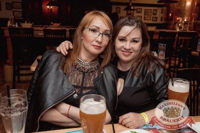 «Дыхание ночи»: Рашен Колбашен, 9 июня 2017 - Ресторан «Максимилианс» Самара - 37
