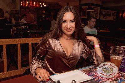 «Дыхание ночи»: Рашен Колбашен, 9 июня 2017 - Ресторан «Максимилианс» Самара - 41