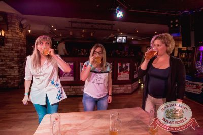 День пивовара, 10 июня 2017 - Ресторан «Максимилианс» Самара - 10