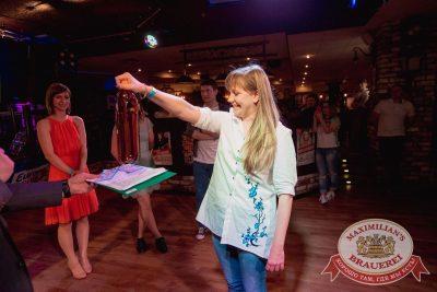 День пивовара, 10 июня 2017 - Ресторан «Максимилианс» Самара - 14