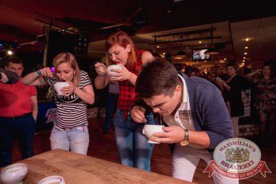 День пивовара, 10 июня 2017 - Ресторан «Максимилианс» Самара - 24