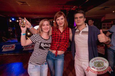День пивовара, 10 июня 2017 - Ресторан «Максимилианс» Самара - 25