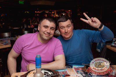 День пивовара, 10 июня 2017 - Ресторан «Максимилианс» Самара - 33