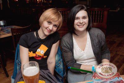 День пивовара, 10 июня 2017 - Ресторан «Максимилианс» Самара - 34