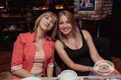 День пивовара, 10 июня 2017 - Ресторан «Максимилианс» Самара - 41