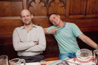 День пивовара, 10 июня 2017 - Ресторан «Максимилианс» Самара - 46