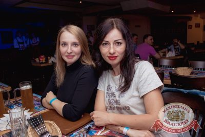 День пивовара, 10 июня 2017 - Ресторан «Максимилианс» Самара - 49