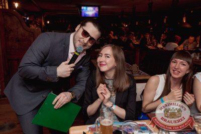 День пивовара, 10 июня 2017 - Ресторан «Максимилианс» Самара - 5