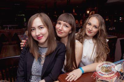 День пивовара, 10 июня 2017 - Ресторан «Максимилианс» Самара - 50