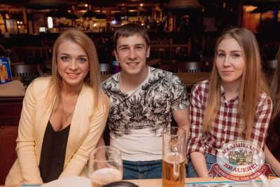 День пивовара, 10 июня 2017 - Ресторан «Максимилианс» Самара - 52