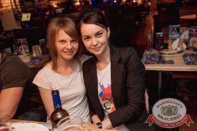 День пивовара, 10 июня 2017 - Ресторан «Максимилианс» Самара - 53