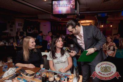 День пивовара, 10 июня 2017 - Ресторан «Максимилианс» Самара - 6
