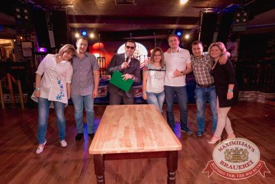 День пивовара, 10 июня 2017 - Ресторан «Максимилианс» Самара - 7