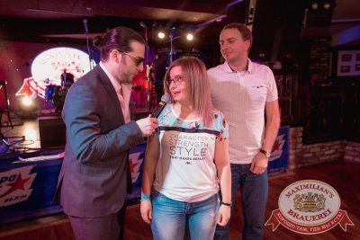 День пивовара, 10 июня 2017 - Ресторан «Максимилианс» Самара - 8