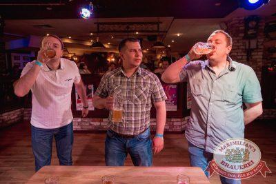 День пивовара, 10 июня 2017 - Ресторан «Максимилианс» Самара - 9