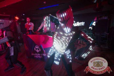 «Дыхание ночи»: Вернись, Оптимус Прайм!, 23 июня 2017 - Ресторан «Максимилианс» Самара - 1