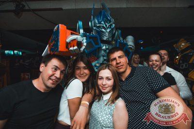 «Дыхание ночи»: Вернись, Оптимус Прайм!, 23 июня 2017 - Ресторан «Максимилианс» Самара - 19