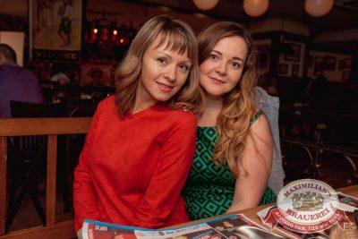 «Дыхание ночи»: Вернись, Оптимус Прайм!, 23 июня 2017 - Ресторан «Максимилианс» Самара - 32
