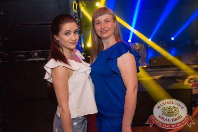 Елена Темникова, 28 июня 2017 - Ресторан «Максимилианс» Самара - 17