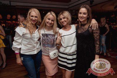 Елена Темникова, 28 июня 2017 - Ресторан «Максимилианс» Самара - 19