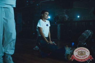 Елена Темникова, 28 июня 2017 - Ресторан «Максимилианс» Самара - 2