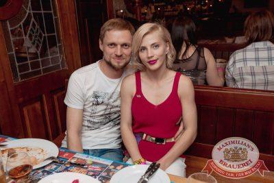 Елена Темникова, 28 июня 2017 - Ресторан «Максимилианс» Самара - 21
