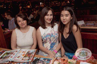 Елена Темникова, 28 июня 2017 - Ресторан «Максимилианс» Самара - 23